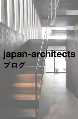japan-architects blog